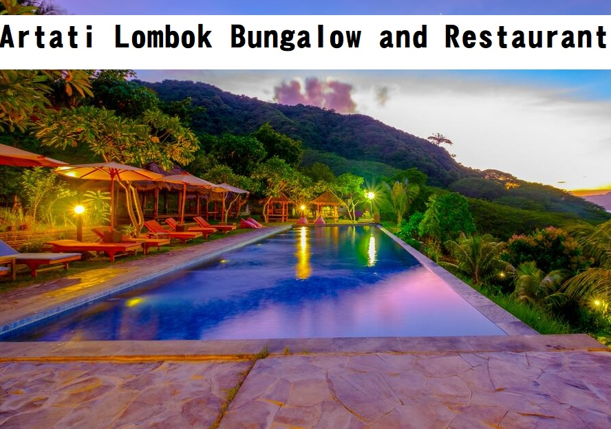 Artati Lombok Bungalow and Restaurant